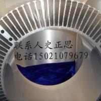 浙江灯壳散热器销售制造360mm