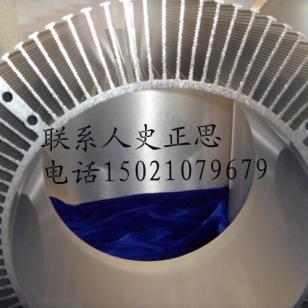 上海工矿灯铝型材生产厂图片