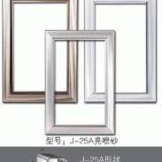 新型相框型材图片