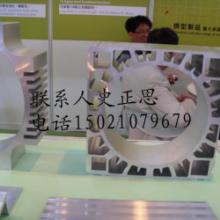 供应浙江高压电器外壳/生产销售高压电器外壳铝型材图片