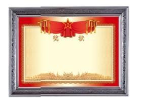 装饰框铝型材图片/装饰框铝型材样板图 (3)