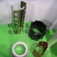 专业生产航海铝型材配件图片