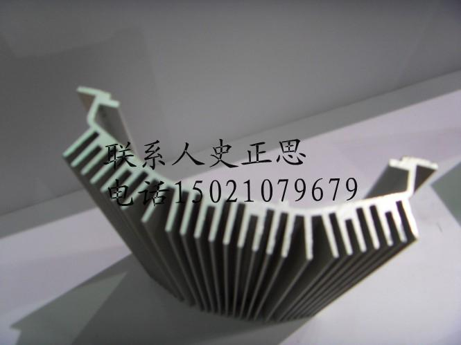 供应LED大功率灯外壳/LED大功率外壳图片