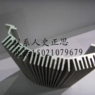 LED大功率灯外壳/LED大功率外壳图片