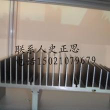 供应航空航天散热器铝型材