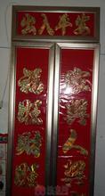 装饰框铝型材图片