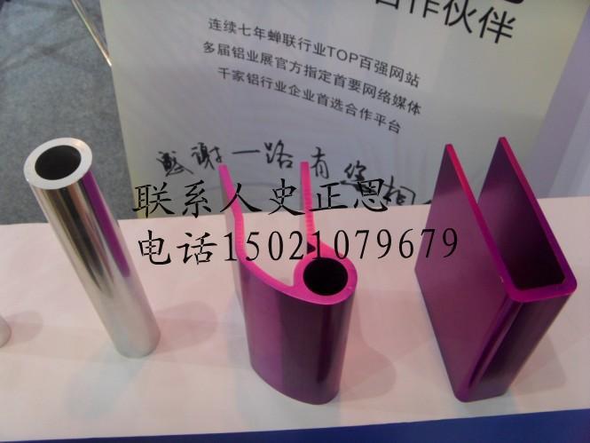 供应铝型材配件铝型材价格铝型材厂家