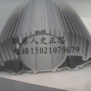 上海超大截面LED灯壳铝型材生产厂图片