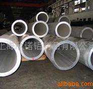 高强度无缝管铝型材图片