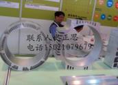 供应岸谷高压电器外壳铝/专业生产各种铝型材外壳