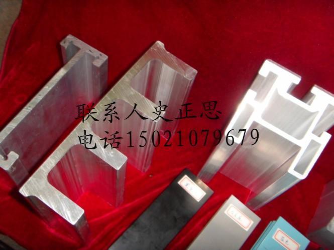 供应华东地区机械铝型材/铝型材配件
