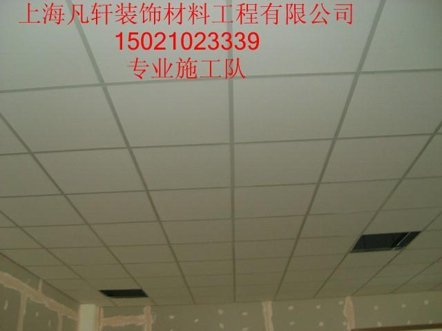办公室装修天花板吊 上海装潢石膏板吊顶隔墙油漆砖墙彩钢高清图片
