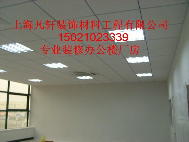 供应松江工业区厂房装修隔断吊顶新桥厂房装修涂料粉刷水电安装