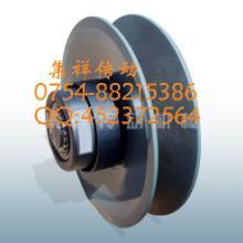 供应PH-220宽幅变速皮带轮 皮带盘PH220宽幅变速皮带轮图片