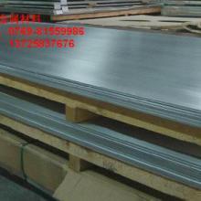 供应用于模具生产加工的紧固件钢X15CrMo5-1冷轧