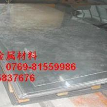 供应用于模具生产加工的SP782BQ车冼纯铁SCGA2批发