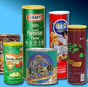 供应纸桶纸罐印刷 上海纸桶纸罐印刷