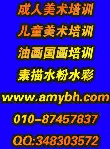 素描培训班北京素描色彩美术素描培图片