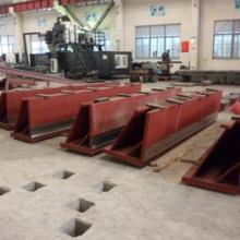 供应上海大型焊接件加工、上海大件机加工