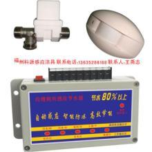 供应大便槽感应器小便槽厕所感应器