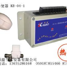 供应大便槽节水器 小便槽节水器 大便槽感应器 小便槽厕所感应器