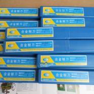浙江天豪牌超硬合金刨刀柚木板图片