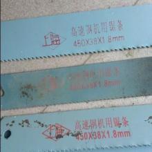 供应纤维切割机旧机用锯片14元片