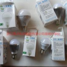 供应家用LED节能灯3W