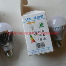 供应上海led节能灯
