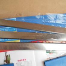 供应优质镶合金木工刨刀片
