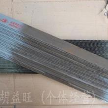 供应报废高速钢上海牌480机用锯片