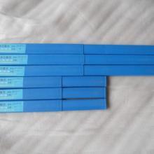 供应510303TCT贴合金木工刨刀片
