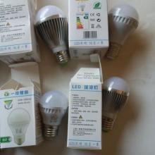 供应室内LED照明3W