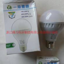 供应节能灯LED球泡灯3W新型节能灯具