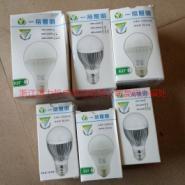 LED节能灯泡7W保二年图片
