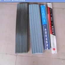 供应割胎用大量供应上海高速钢机用锯片