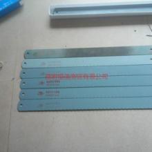 供应旧机用锯条及刀片4503818