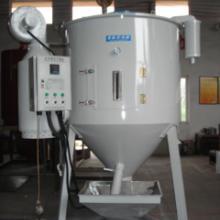 供应立式混料干燥机