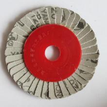 供应弹性页轮弹性磨盘弹性磨片