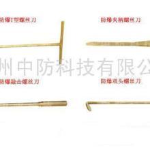 供应一字螺丝刀 十字螺丝刀 双头螺丝刀 T型螺丝刀 敲击螺丝刀