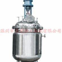 供应反应罐,不锈钢反应釜
