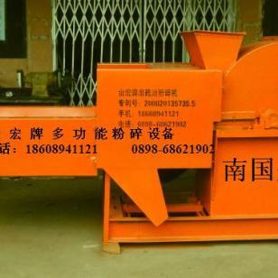 贵州湿药渣粉碎机大型秸秆粉碎机图片