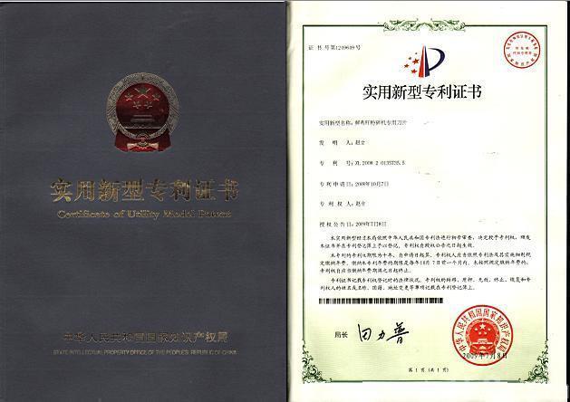 供应海南金宏牌生物肥专用混合机