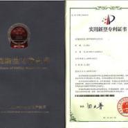 海南金宏牌生物肥专用混合机图片