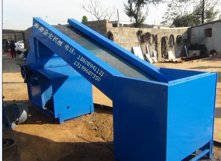 供应广州大型竹笋皮粉碎机海南金宏机械