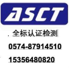 EN12546保温容器测试