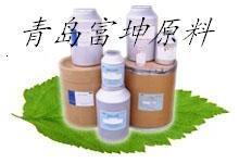 供应头孢氨苄兽药原料生产厂家
