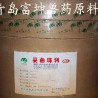 北京兽药原粉妥曲珠利兽药原料价格
