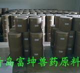 供应维生素A饲料添加剂(VA)饲料原料