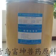 水产药鱼药硫酸链霉素图片